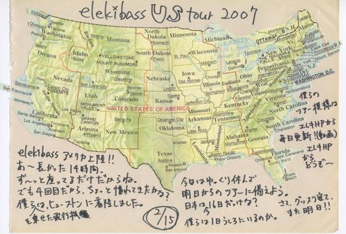 America_002