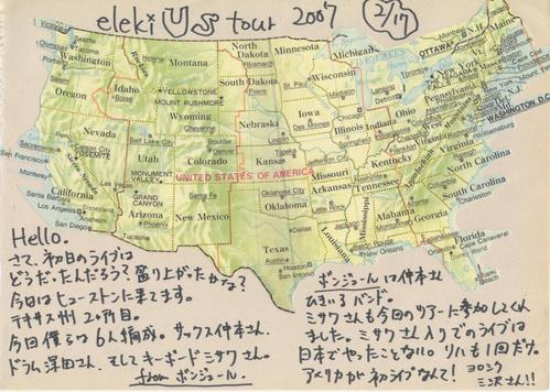 America_003_2