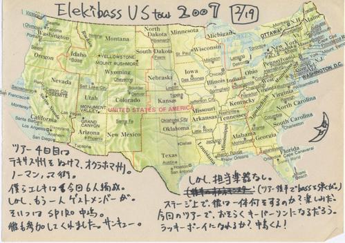 America_005