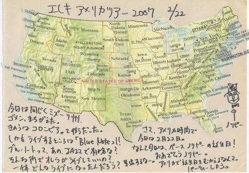 America_008