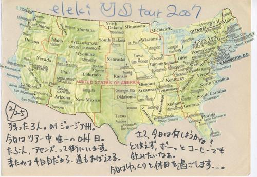 America_011