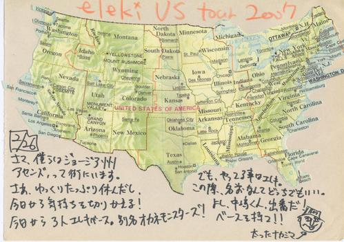 America_012
