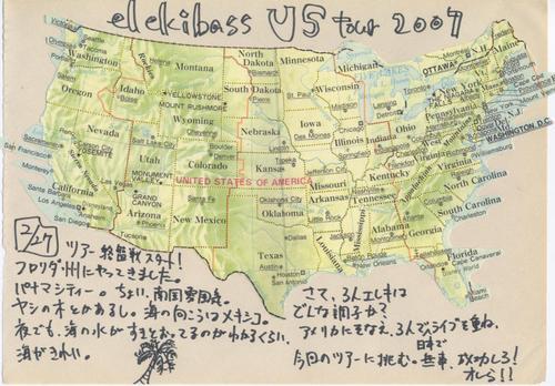 America_013