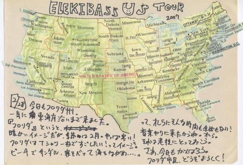 America_014