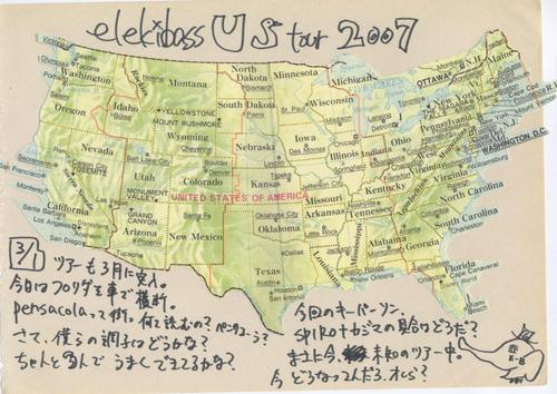 America_015