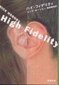 Hi_fidelity_001_1